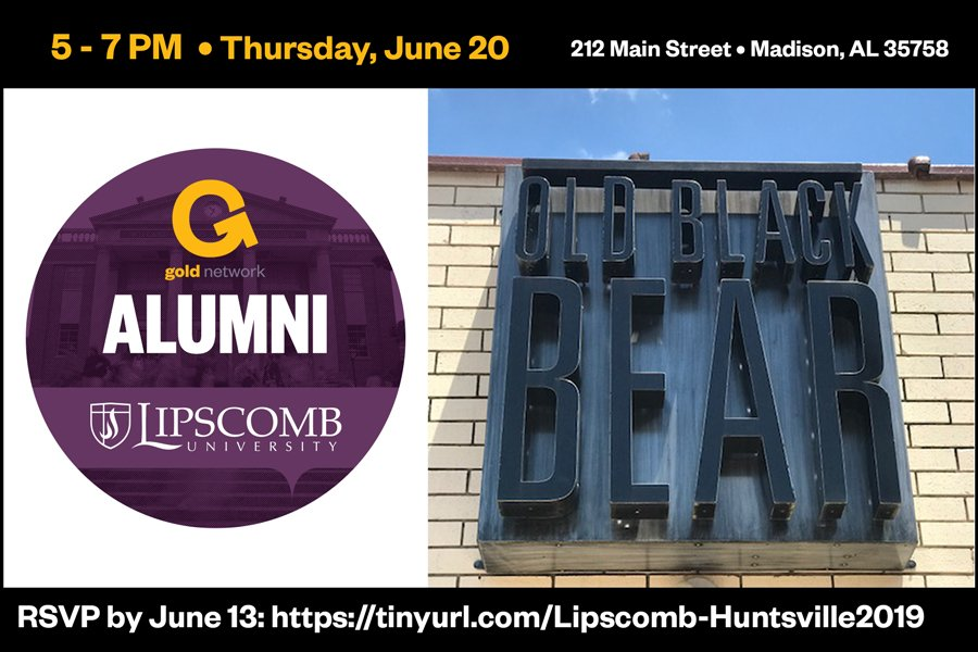 News - Young Alum Event june 20
