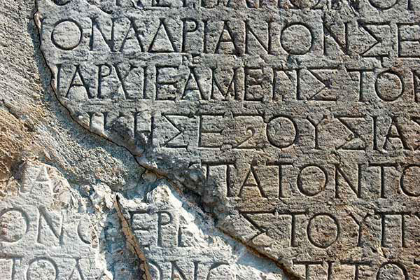 A tablet of stone covered in Greek alphabet characters